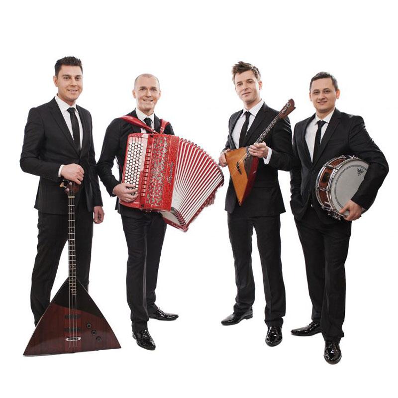 Бряц Band