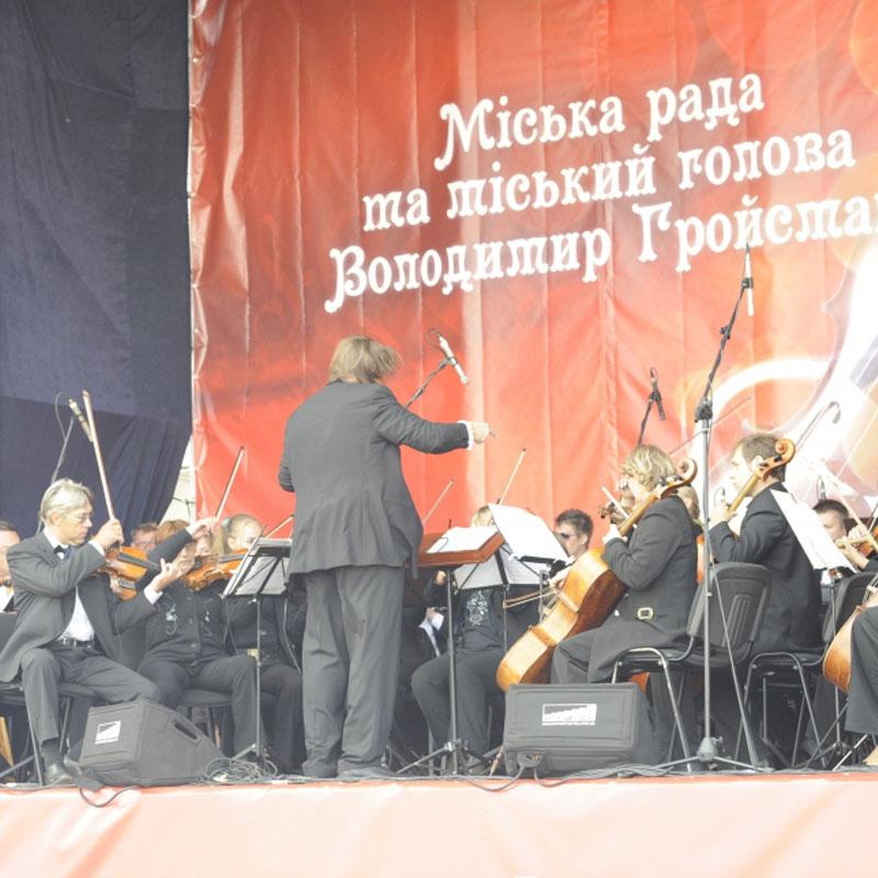 Государственный эстрадно-симфонический оркестр Украины